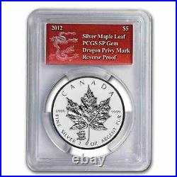 New 2012 Canadian Silver Maple Leaf Dragon Privy 1oz PCGS SP69 Graded Proof Coin